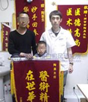 【NO.59990病例】10岁孩子选择南京华厦治好了唇部白斑